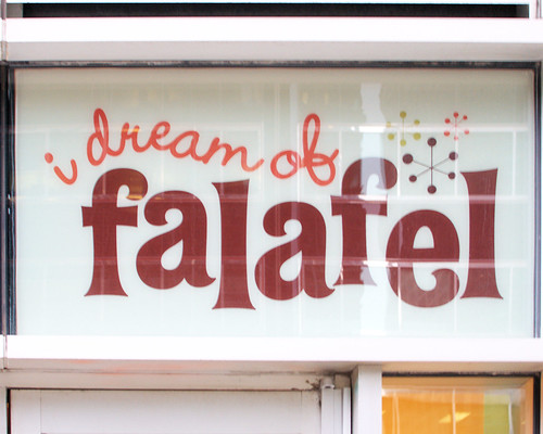 I Dream of Falafel