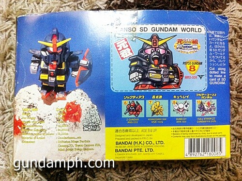 SD Psycho Gundam 1996 version (4)