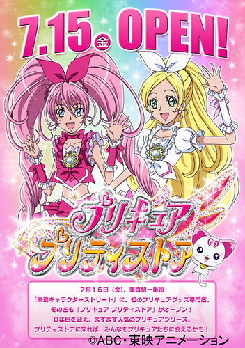 Pretty Cure Opens Exclusive Store at Tokyo Character Street