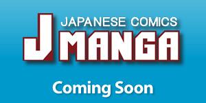 Digital Manga Services Launched by Viz JManga