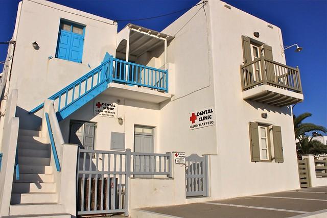 Clinique dentaire, Myconos, Grèce