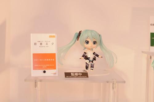 Nendoroid Hatsune Miku: Append ver. (Vocaloid)