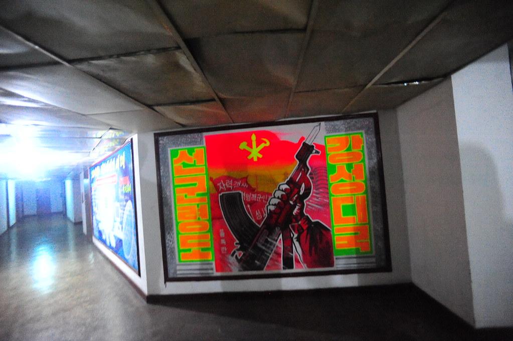 Creepy North Korea The Hidden 5th Floor The Monsoon Diaries