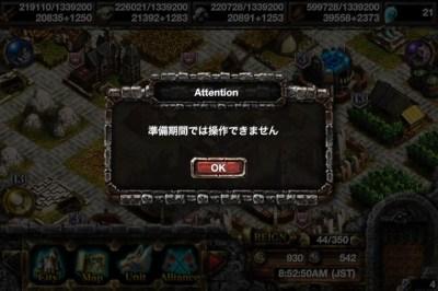 20110727085258