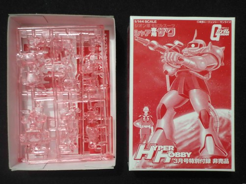 Mini Zaku 1288 {Clear Pink Limited} (1)