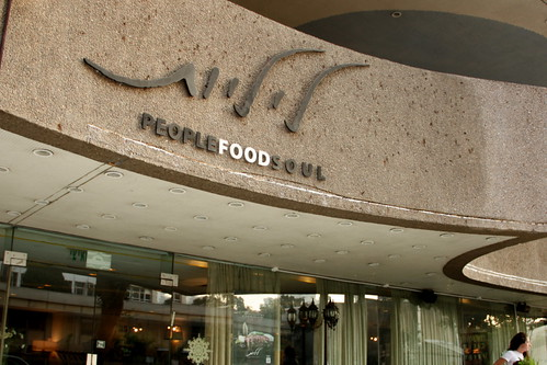 Liliyot restaurant, Tel Aviv