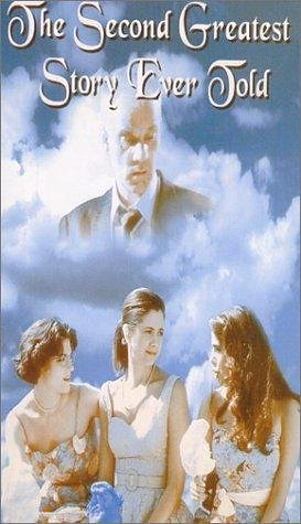 The_Second_Greatest_Story_Ever_Told__1994_big_poster
