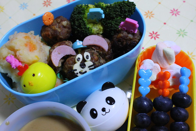 Failed Jerry Bento / Mouse Bento