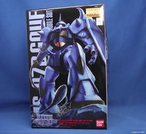 Gouf {Expo 2010 Clear Blue} (1)