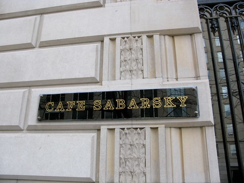 cafesabarsky