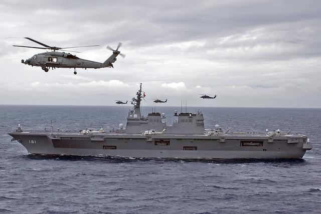 日本的航空母艦 | Yahoo奇摩知識+