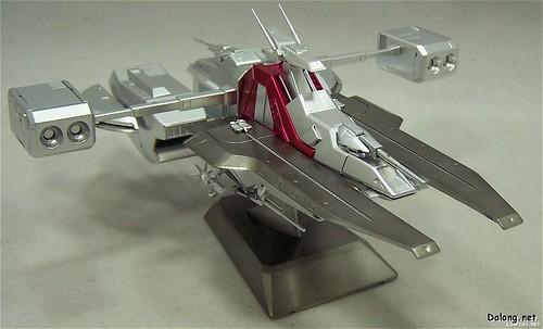 EX2006 {Coating-Limited} - Mobile Ship Argama (2)