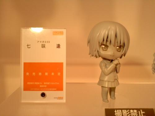 Nendoroid Nanasaki Ai (Amagami)