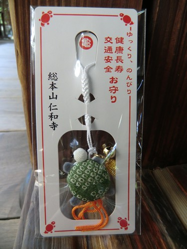 Turtle Omamori