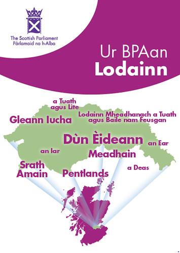 Ur BPA - Lodainn