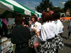 女装男子なう #uchiwamatsuri