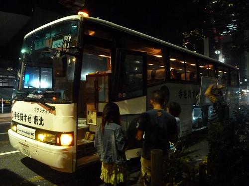 レーベン(「手を貸すぜ 東北」)2号, 陸前高田行きボランティアバス Volunteer Bus to Rikuzentakata, Iwate pref.