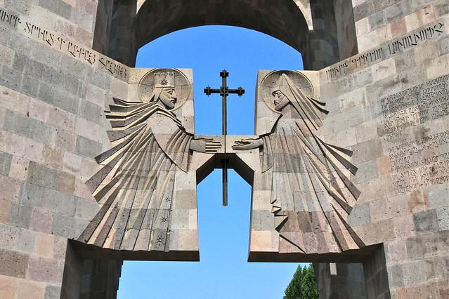 Entrée de l'Etchmiadzin, Arménie
