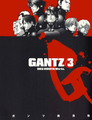 gantz_3