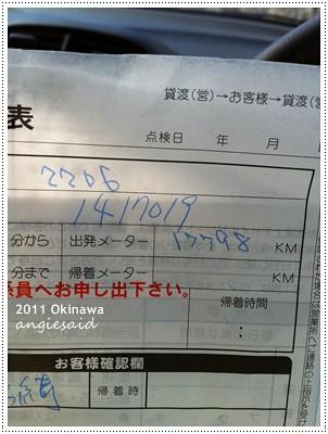 20110629_165649.jpg