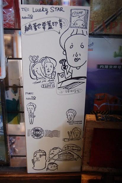 台鐵本舖嘉義站10.jpg