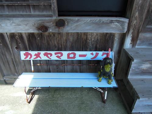 寺にはカメヤマローソクがよく似合う
