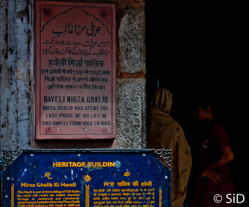 Ghalib ki Haveli - Old Delhi