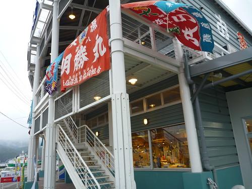 気仙沼お魚いちば, 陸前高田でボランティア(帰路) Japan Quake Volunteer Bus to Tohoku (northeastern) region