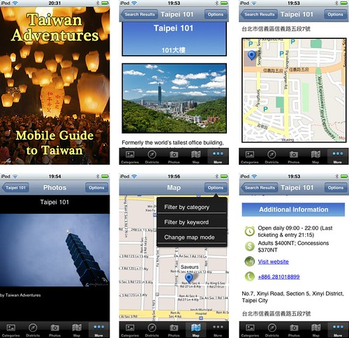 Get the only insiders iPhone guide to Taiwan.