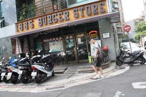 [台湾2.5] 1885 BURGER STORE
