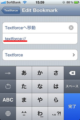 Textforce