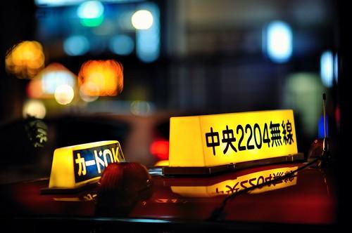 Taxi in Akihabara by hidesax