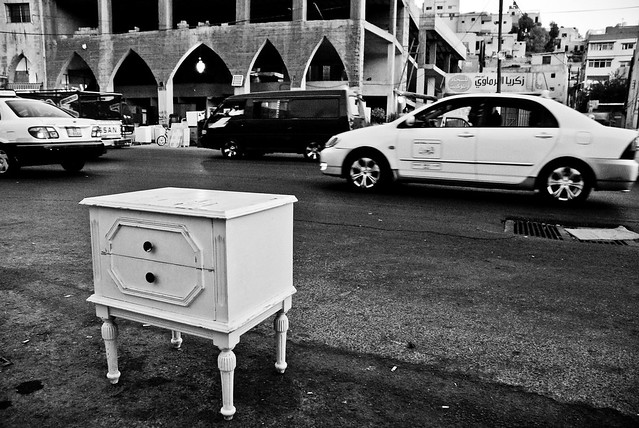 Amman - Road Commode