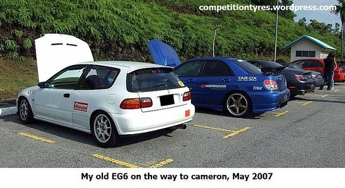 my old civic EG6