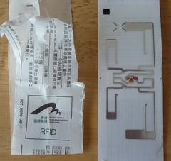 HKG (VHHH) RFID Tag