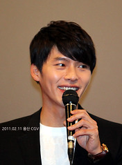 Hyun Bin- 'Late Autumn' Stage Greeting (Feb 11...