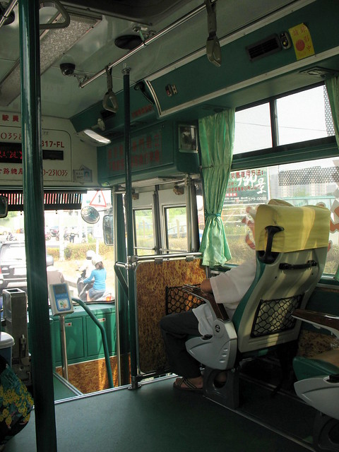 Hsinchu local bus
