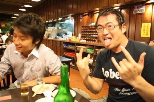 [台湾2.5] 変な人ばっかでした。
