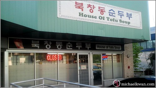 House of Tofu Soup