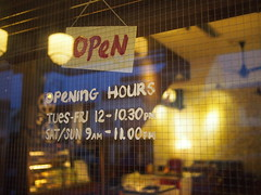 Opening Hours, Wimbly Lu Chocolates, 15-2 Jalan Riang