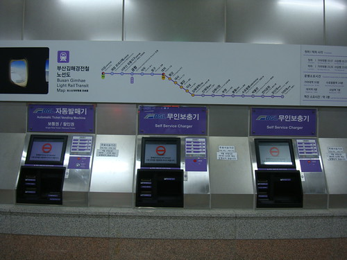 Busan Gimhae Light Rail