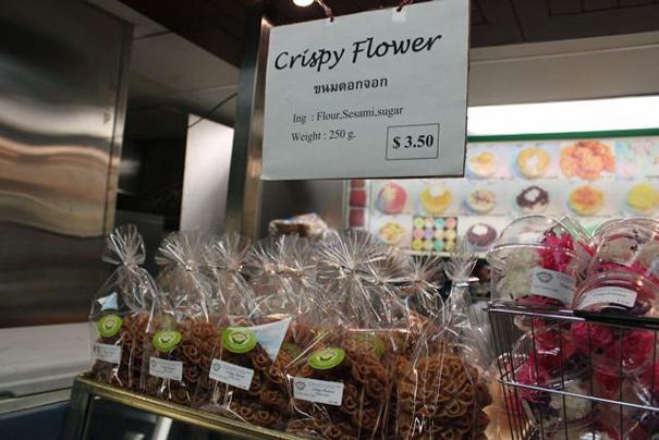 crispyflower