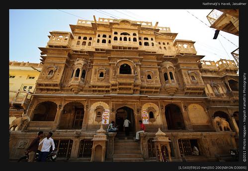 Nathmalji's Haveli, Jaisalmer