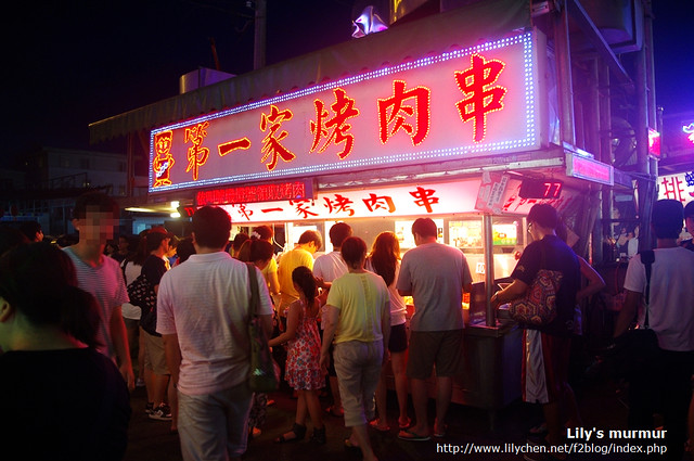 第一家烤肉串在一進自強夜市就可以看到,非常熱門的好吃燒烤!