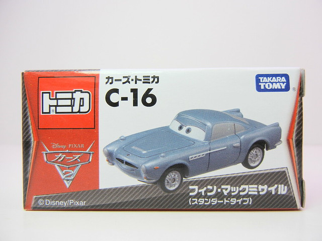 disney cars 2 tomica c-16 finn mcmissle (1)