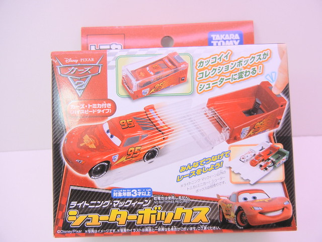disney cars 2 tomica lightning mcqueen launcher (1)