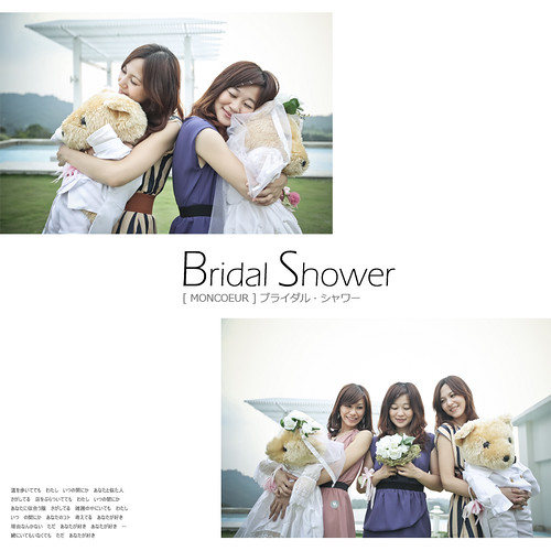 Bridal_Shower_2_0000_15