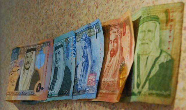 Royal Currency II