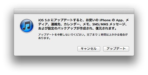 スクリーンショット 2011-10-13 2.04.33