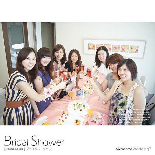 Bridal_Shower_2_0000_05